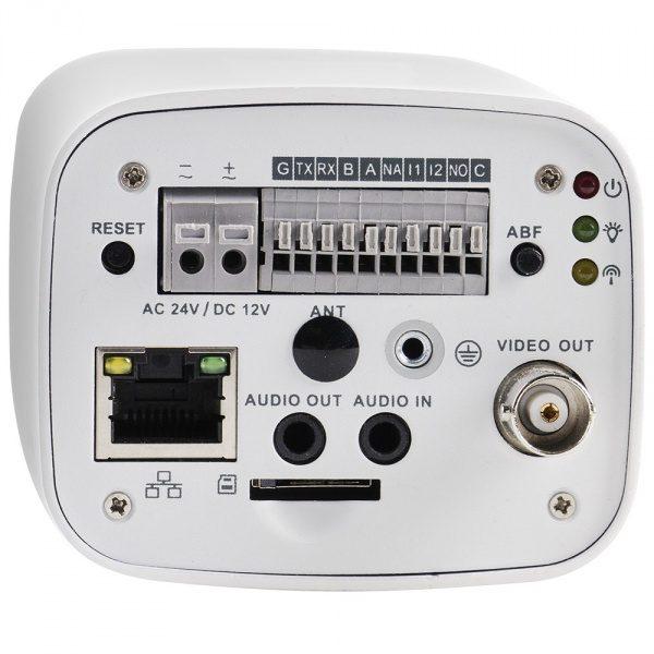 Фото 3 - Внутренняя IP камера ActiveCam AC-D1140S.