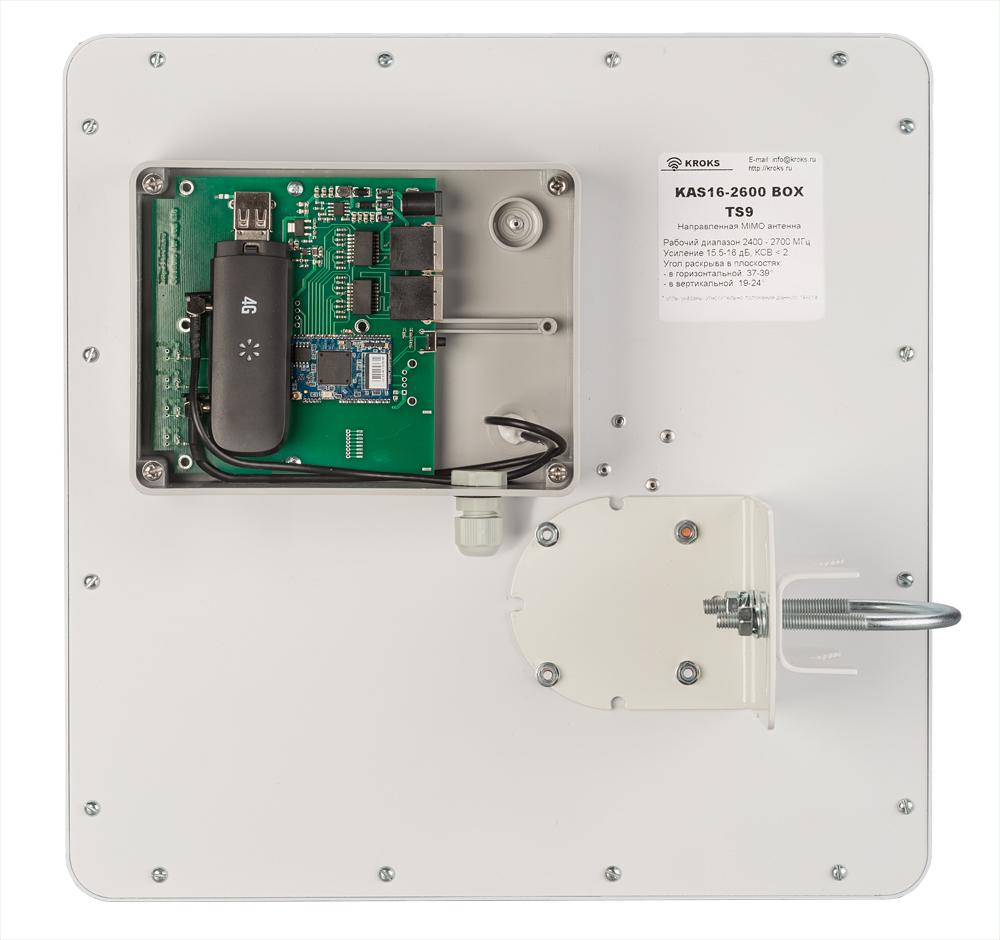 Фото 6 - Направленная 4G MIMO антенна KAS16-2600 BOX.