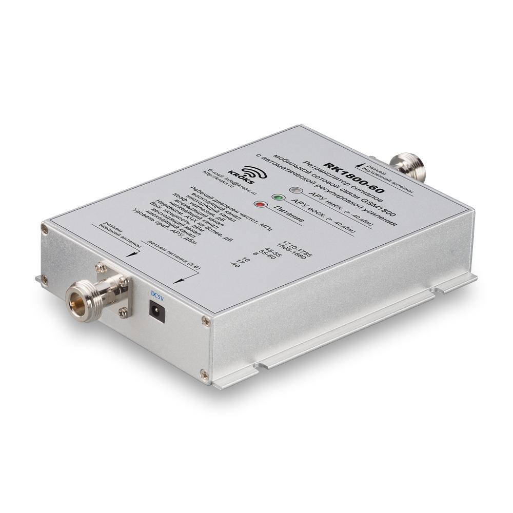 Репитер GSM сигнала 1800МГц, усиление 60 дБ RK1800-60N