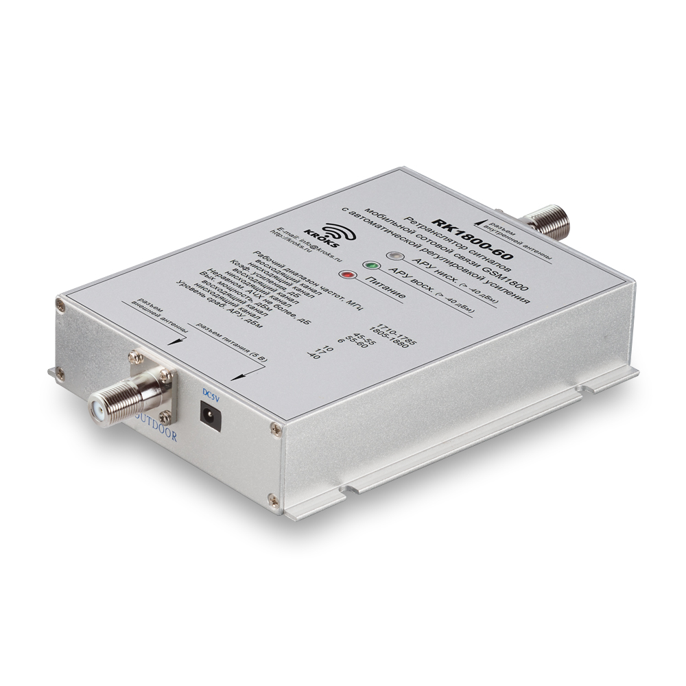 Репитер GSM сигнала 1800МГц, усилением 60 дБ RK1800-60F