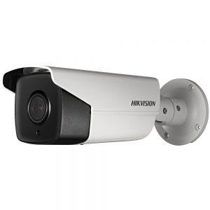 Фото 1 - Уличная Smart IP-камера с Motor-zoom Hikvision DS-2CD4A26FWD-IZHS/P + подарок ПО TRASSIR.
