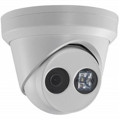 Фото 2 - Уличная IP-камера Hikvision DS-2CD2325FWD-I с EXIR-подсветкой + ПО TRASSIR в подарок.