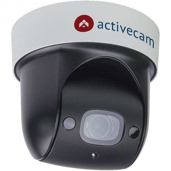 Фото 1 - Камера видеонаблюдения с зумом поворотная ActiveCam AC-D5123IR3 + ПО TRASSIR в подарок. 2Мп IP SpeedDome с ИК-подсветкой, x4 зумом и PoE+.