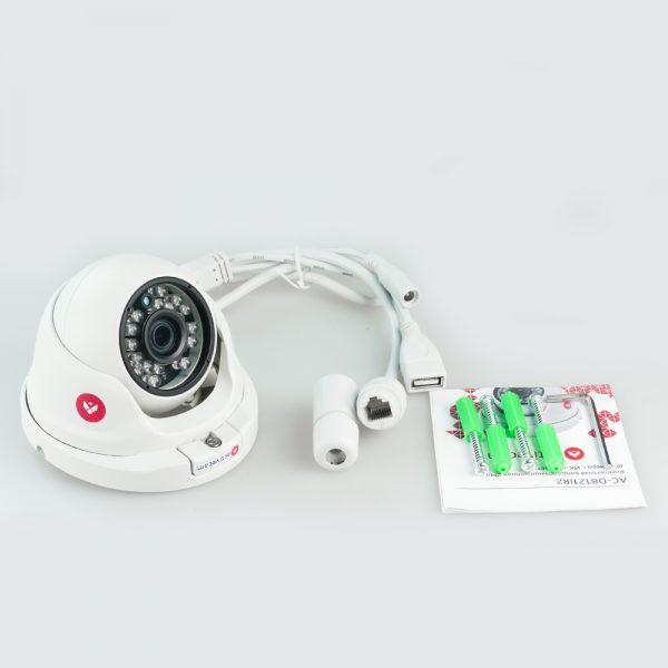 Фото 2 - ActiveCam AC-D8121IR2 + ПО TRASSIR в подарок. Уличная вандалозащищенная сетевая камера-сфера с ИК-подсветкой.