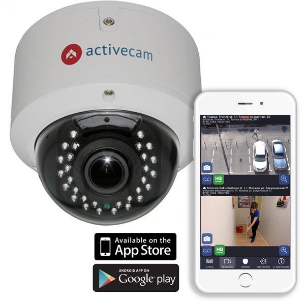 Фото 9 - ActiveCam AC-D3143VIR2 + ПО TRASSIR в подарок. Уличная вандалостойкая купольная 4 Мп IP-камера с вариофокальным объективом.