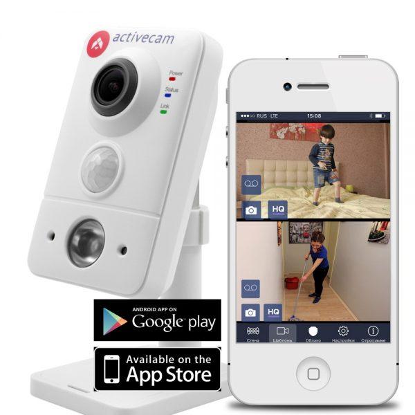 Фото 5 - ActiveCam AC-D7101IR1. Беспроводная сетевая Cube-камера серии Smart Home с ИК-подсветкой, microSD и PIR.
