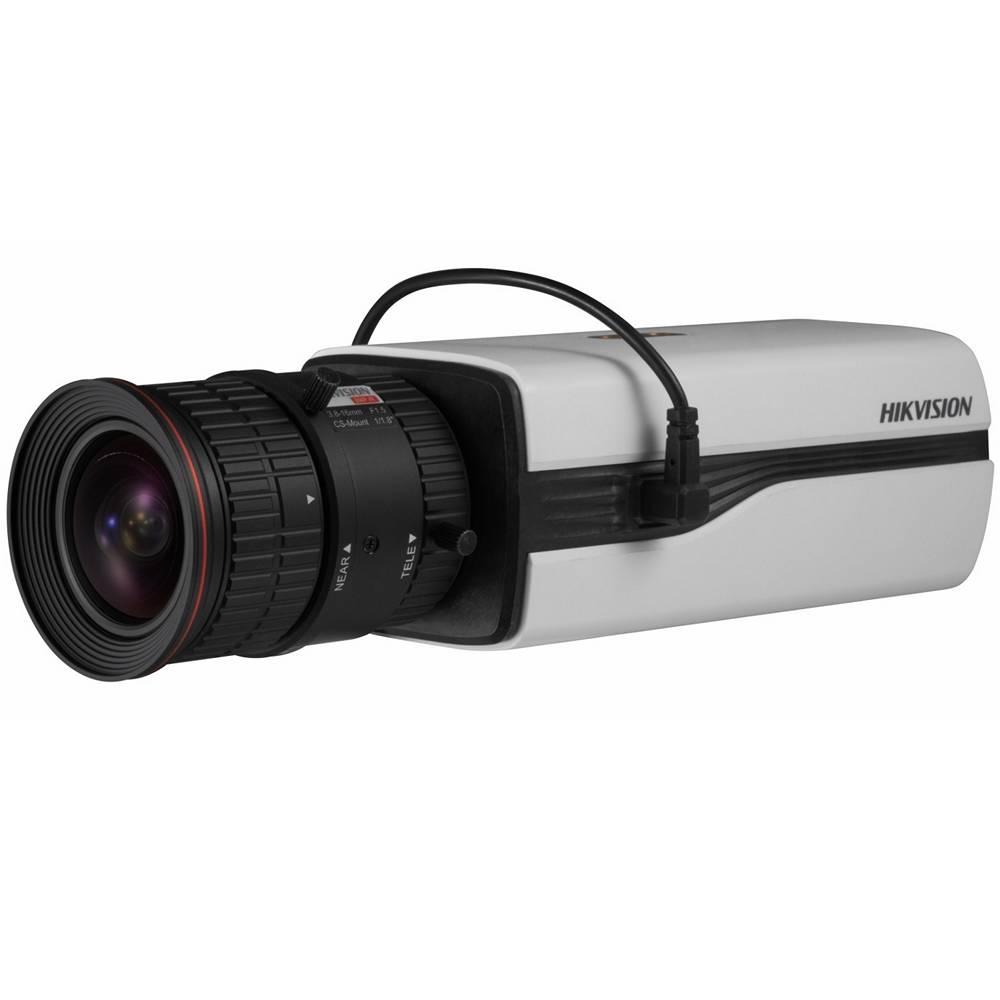Фото 3 - HD-TVI камера Full HD DS-2CС12D9T с WDR 120дБ и Smart D-Zoom.