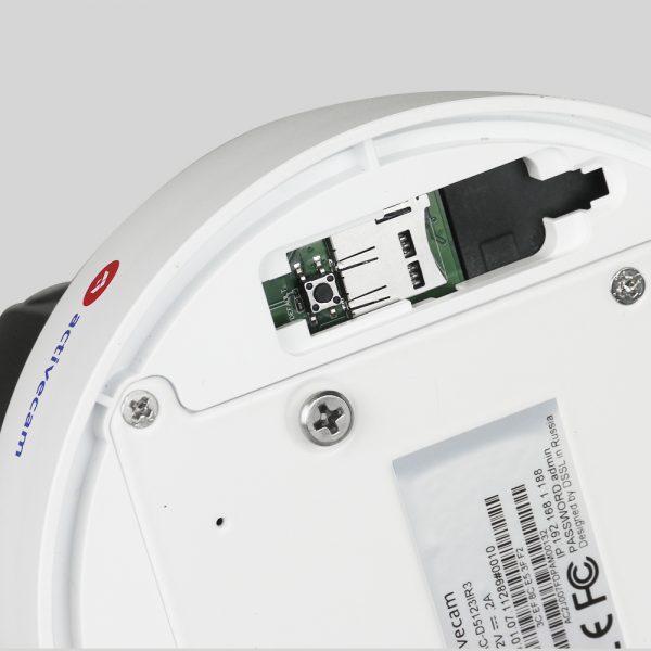Фото 6 - Камера видеонаблюдения с зумом поворотная ActiveCam AC-D5123IR3 + ПО TRASSIR в подарок. 2Мп IP SpeedDome с ИК-подсветкой, x4 зумом и PoE+.