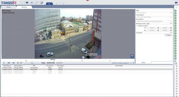 Фото 6 - TRASSIR PVR. Персональный сетевой видеорегистратор с модулем персон.