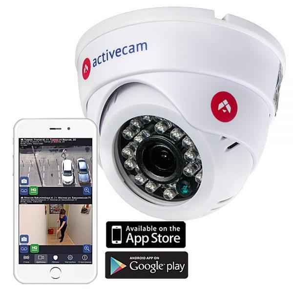 Фото 5 - ActiveCam AC-D8111IR2W. Внутренняя беспроводная 1.3Мп сферическая IP-камера с ИК-подсветкой.