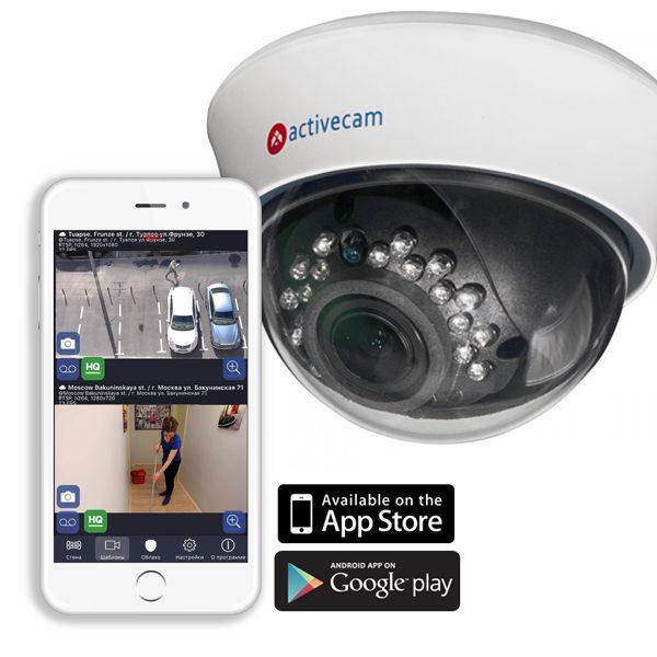Фото 2 - ActiveCam AC-D3103IR2. Внутренняя купольная IP-камера с вариообъективом и ИК-подсветкой.