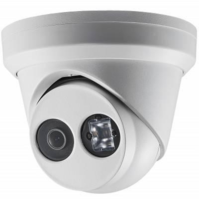 Фото 1 - Уличная IP-камера Hikvision DS-2CD2325FWD-I с EXIR-подсветкой + ПО TRASSIR в подарок.