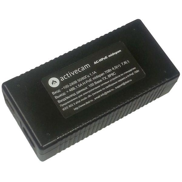 Фото 1 - PoE-инжектор AC-HPoE ActiveCam для питания устройств видеонаблюдения.
