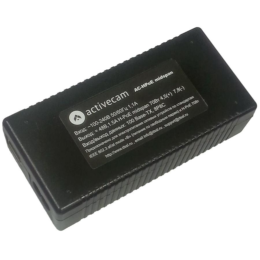 Фото 10 - PoE-инжектор AC-HPoE ActiveCam для питания устройств видеонаблюдения.