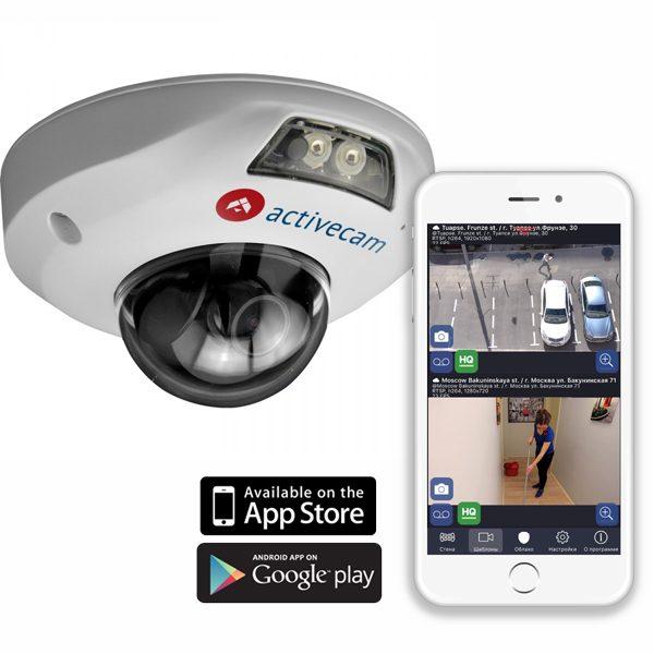 Фото 3 - ActiveCam AC-D4111IR1. Уличная бюджетная 1.3Мп мини-купольная вандалозащищенная IP-камера с ИК-подсветкой.