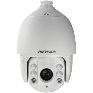 Фото 28 - HikVision DS-2AE7164-A + TRASSIR ActiveDome в подарок. Уличная скоростная поворотная купольная аналоговая 700 ТВЛ видеокамера с ИК-подсветкой и DWDR..