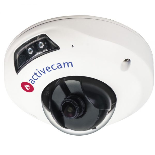Фото 1 - ActiveCam AC-D4111IR1. Уличная бюджетная 1.3Мп мини-купольная вандалозащищенная IP-камера с ИК-подсветкой.