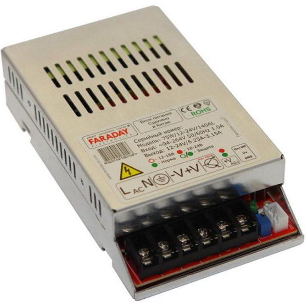 Фото 1 - БП-75W/12-24V. Блок питания 75Вт для подключения до 6-и вызывных панелей/мониторов TRUE-IP.