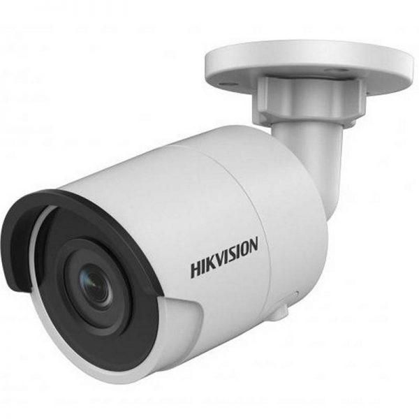 Фото 1 - Hikvision DS-2CD2025FWD-I + ПО TRASSIR в подарок. Уличный высокочувствительный IP минибуллет 2Мп с EXIR-подсветкой.