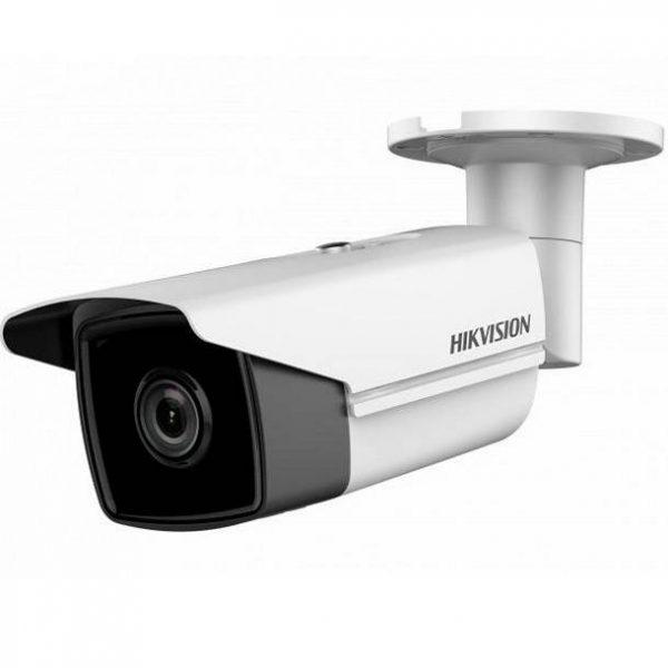 Фото 1 - Уличная 5Мп IP-камера Hikvision DS-2CD2T55FWD-I8 с EXIR-подсветкой + подарок ПО TRASSIR.
