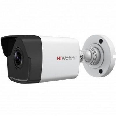 Фото 1 - Уличная цилиндрическая 4 Мп IP камера HiWatch DS-I450 c ИК-подсветкой.
