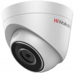Фото 47 - Уличная компактная 4 Мп IP камера HiWatch DS-I453 c ИК-подсветкой.