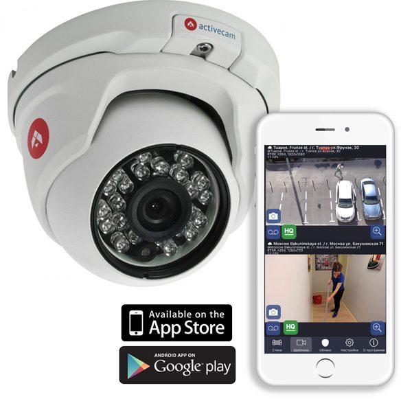 Фото 5 - ActiveCam AC-D8141IR2 + ПО TRASSIR в подарок. Уличная вандалозащищенная сферическая 4Мп IP-камера с ИК-подсветкой.