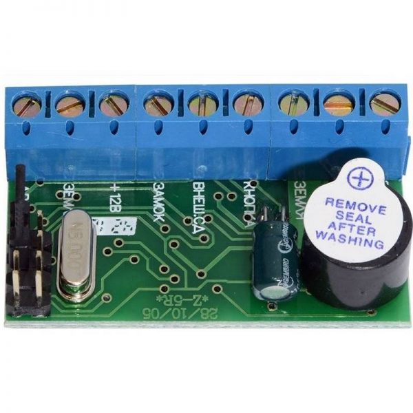 Фото 3 - Автономный контроллер систем контроля доступа ironLogic Z-5R.