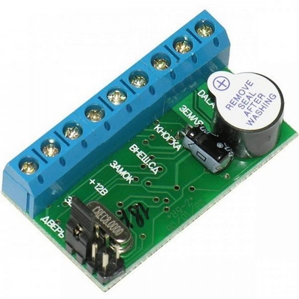 Фото 1 - Автономный контроллер систем контроля доступа ironLogic Z-5R 5000.