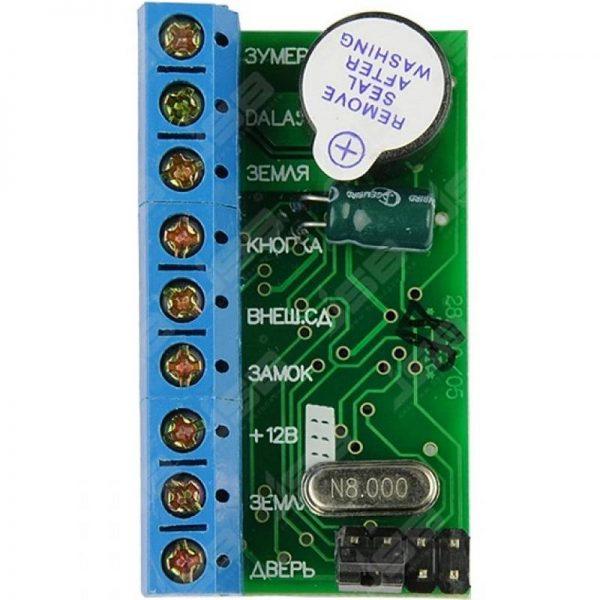 Фото 2 - Автономный контроллер систем контроля доступа ironLogic Z-5R 5000.
