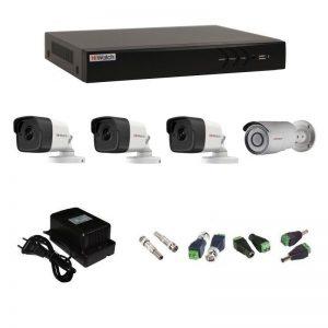 Фото 15 - Комплект 4-2-5 3Мп HiWatch видеонаблюдения на 4 камеры.